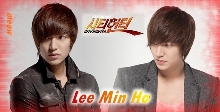 http://lee-minho1.blogfa.com/